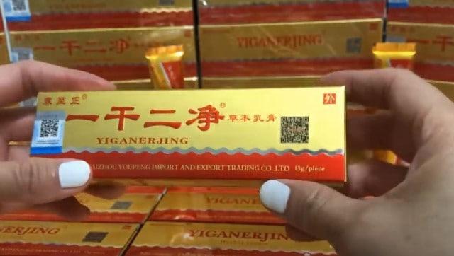 Yiganerjing Cream Review, Dangerous or Safe for Psoriasis?